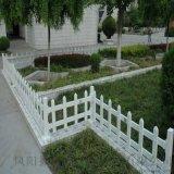青海玉樹白色護欄 塑料草坪護欄