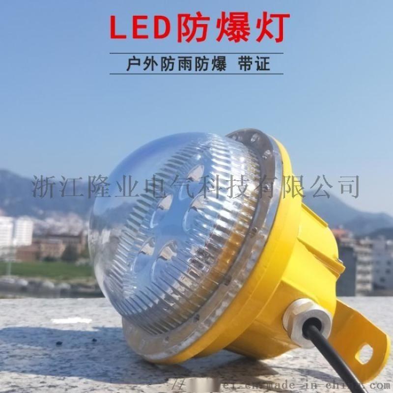 加油站防爆隧道照明燈節能防爆燈
