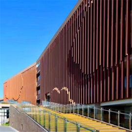 背景墙隔断铝格栅图形 墙身隔断仿木纹铝格栅背景墙