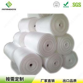 EPE珍珠棉覆膜卷材包装材料防护减震