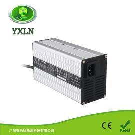 12V20A锂电池充电器