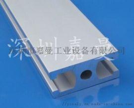 1530铝型材 门窗铝型材 机架铝型材