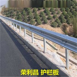 四川道路护栏板 成都防撞护栏板 镀锌护栏板厂家