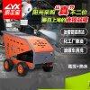 坦龍熱水高壓清洗機T20/15EH