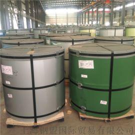 寶鋼氟碳自潔五月綠彩塗板-代找物流