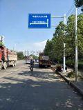 豪纬交通直销 定制款 反光交通指示牌 路标指示牌 交通安全标志牌