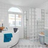 玻璃砖艺术玻璃砖 可加工定制