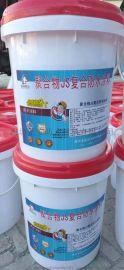 聚合物水泥基JS复合防水涂料