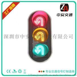 上海led交通信号灯供应商