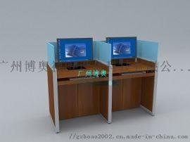 博奧11年老品牌屏風自動升降電腦桌廠家直銷