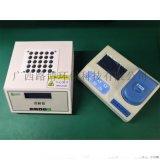 路博攜帶型COD氨氮總磷總氮四合一多參數水質檢測儀