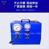 手动控制气动增压单元不锈钢箱体式增压单元
