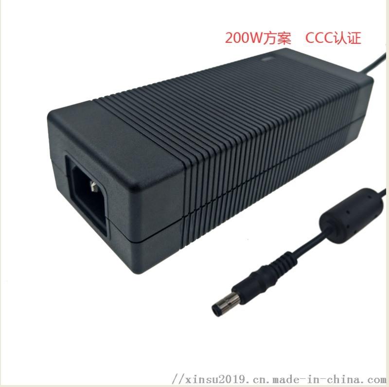 CCC认证63V2A120W电源适配器GB4943