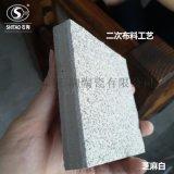 陶瓷pc磚生產廠家 佛山生態仿石磚 仿花崗岩鋪路磚