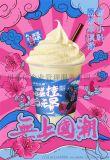 小冰和小娜冰淇淋 市场发展现状