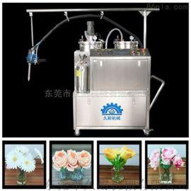 久耐机械环氧树脂假水仿真花灌胶机