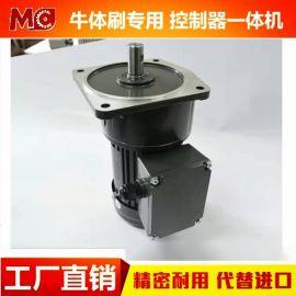 上海减速电机厂家 100W牛体刷专用减速电机