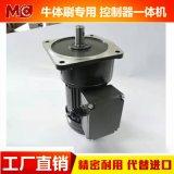 上海減速電機廠家 100W牛體刷專用減速電機