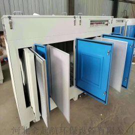 光氧工业净化器除异味除臭除味环保设备