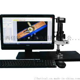 XDC-10A-U1000型CCD电子显微镜放大镜