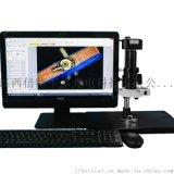 XDC-10A-U1000型CCD電子顯微鏡放大鏡