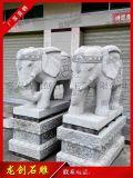 如意大象石雕 精品大象石雕