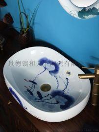 阳台挂墙式陶瓷洗手盆 欧式台上盆