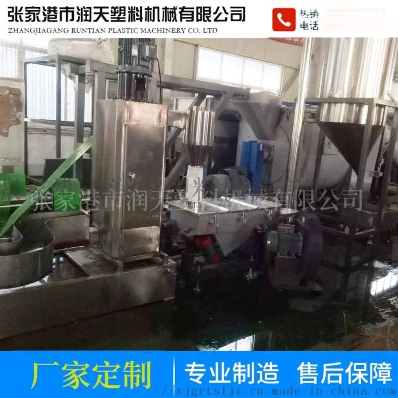 硬料造粒清洗設備廢舊塑料回收生產線供應ABS/PS造粒回收生產線