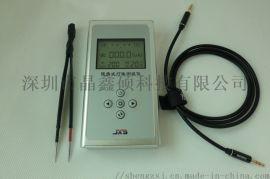 LED灯珠电性参数测试仪