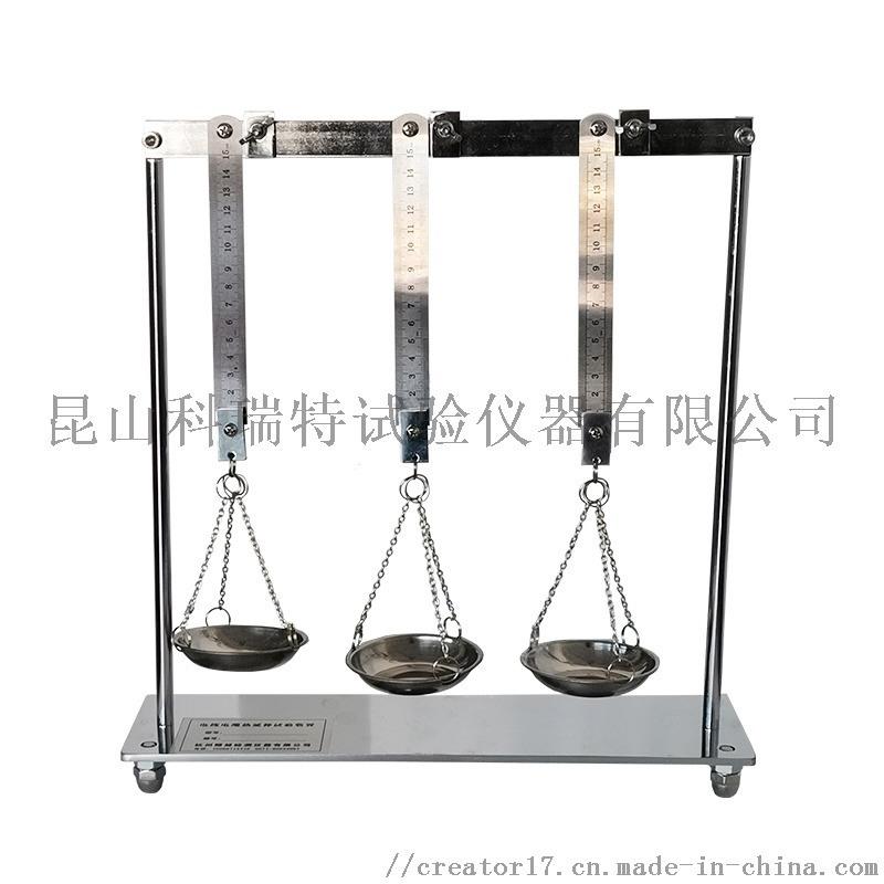 电线电缆热延伸试验装置 热延伸测试仪