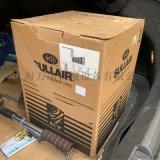 美國原裝進口20L壽力螺杆空壓機潤滑油24KT黃金油02250051-153