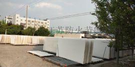 厂家  优质防火板、玻镁防火板、 镁板、防火板