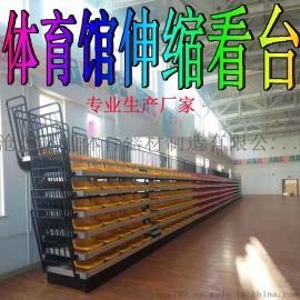 阶梯看台 球场看台座椅体育馆伸缩看台