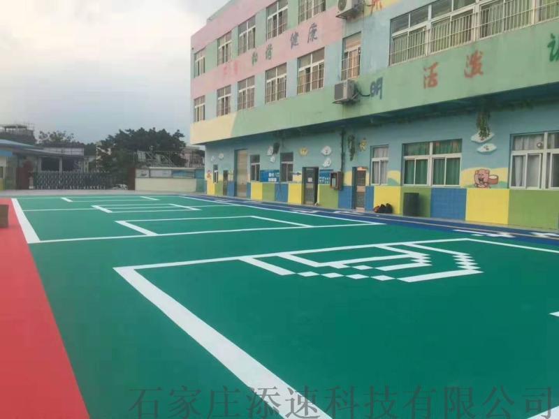 河南添速球场定制围网/专注生产悬浮拼装地板厂家