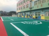 河南添速球場定製圍網/專注生產懸浮拼裝地板廠家
