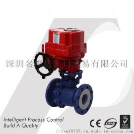 易爆气体介质用的进口电动防爆型等级球阀
