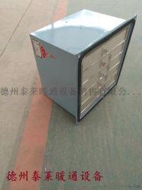 DFBZ-2.8/3.2方形壁式轴流风机2排风机