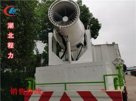 国六东风尖头绿化喷洒车 河南三门峡市哪里卖