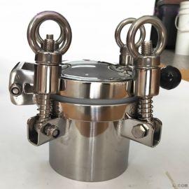 巨捷法兰人孔 焊接合页铰链 不锈钢工业用铰链合叶