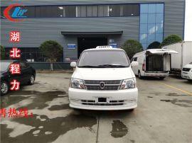 国六福田欧马可冷藏厢式货车,河南焦作市哪里卖
