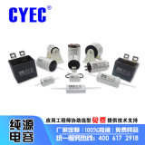 DVB 激光电源 焊机 DHC电容器CDA 20uF/800VDC