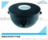 OTP燒錄光源   積分球光源 支持定製