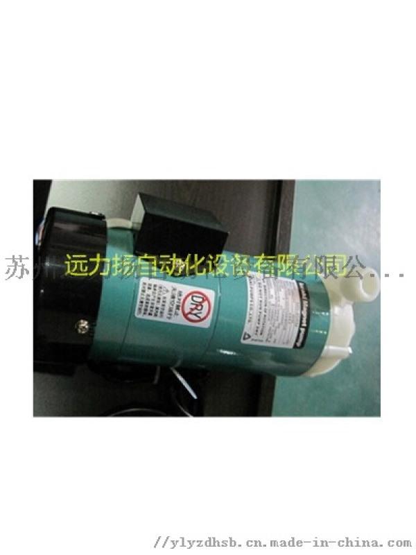 易威奇磁力泵MD-100RM-220N原装