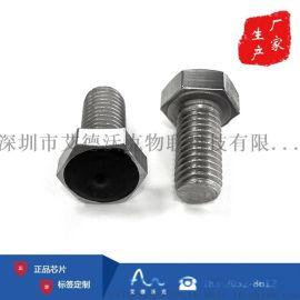抗金属螺丝标签 rfid超高频远距离 螺丝钉隧道巡检电子标签