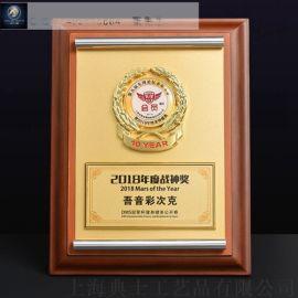 木托金箔奖牌、企业授权牌定制、木质荣誉证书奖牌