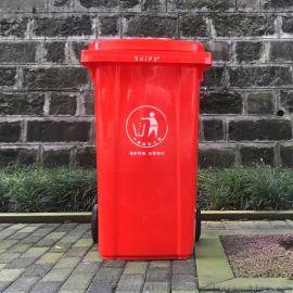 贵州垃圾桶,贵阳塑料垃圾桶厂家直销