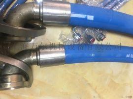 GA90-160高壓软管1614905000