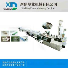 江苏厂家直销PP-P、PE-RT管材生产线