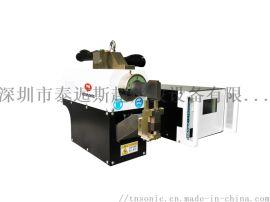 MW2000A超声波铜管封尾机