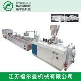 pvc/wpc异型材 门板挤出生产线